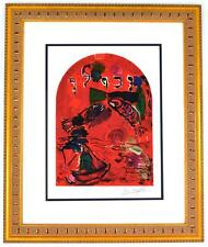 MARC CHEGALL (After) ''Stain Glass Windows'' Rare Museum Framed 2... Lot 2122431