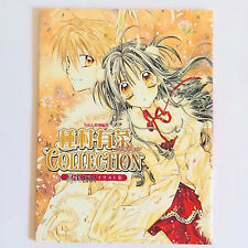 Artbook FULLMOON WO SAGASHITE Arina Tanemura Collection Anime-Manga Illustration