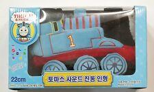 """VENTURELLI THOMAS&FRIENDS : THOMAS SOUND &VIBRATION PLUSH DOLL 8.5""""(Korea Ver.)"""