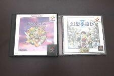 PlayStation PS1 Suikoden 1 2 Import Japan Game US Seller