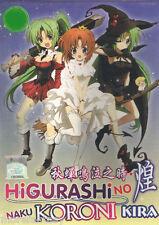 Higurashi no Naku Koroni : Kira ( Episode 1 - 4 End ) DVD Box Set