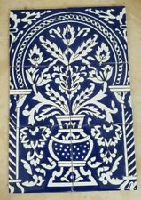 Azulejo Blue Tile-We ship to Israel