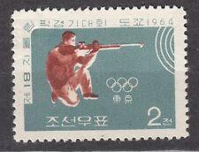 KOREA 1964 mint(*) SC#539 2ch, Olympic Games Tokyo`64 - Rifleman.