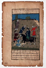 ANTIQUE Persian ILLUMINATED MANUSCRIPT Page Leaf WATERCOLOR PAINTING Arabic