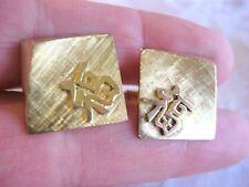 MID CENTURY 14K YELLOW GOLD FLORENTINE TEXTURE CHINESE 福 GOOD FORTUNE CUFFLINKS