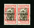 Ethiopia Stamps # VF OG NH Inverted Overprint Pair