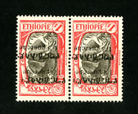 Ethiopia Stamps # VF OG NH Inverted Overprint Pair