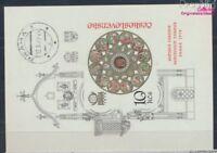 Tschechoslowakei Block35B gestempelt 1978 Briefmarkenausstellung (8717454