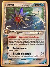 Carte Pokemon STAROSS 15/113 Holo Espèces Delta Bloc EX Française NEUF