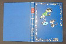 franquin. GASTON LAGAFFE volume 5. Editions Rombaldi 1985.
