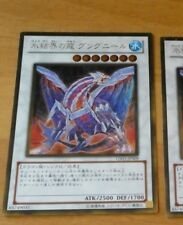 YU-GI-OH JAPANESE GOLD RARE CARD Gungnir Dragon of the Ice Barrier GS03-JP009 **