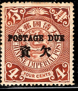 1904 China 4C  POSTAGE DUE SC#J4 MHOG  VF