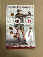 JoJo's Bizarre Adventure For upper class persons 25th anniversary Guide to JOJO