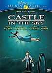 Castle in the Sky Studio Ghibli 2 Disc DVD, New, Free Shipping Mark Hamill