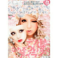 Ageha' 05/2012 Japanese fashion magazine