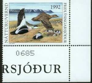 Iceland (Scandinavia) Mint NH 1992 Error Missing Value
