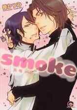 Smoke YAOI BL Manga / TSUBAKI Katsumi