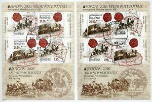 Romania 2020  EUROPA CEPT Ancient Postal Routes 2X Blocks Type I+II, used CTO OG