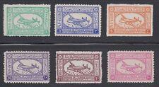 SAUDI ARABIA, 1949-58. Airs C1-6,  Mint */**