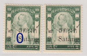"""Siam Thailand King Rama V Variety Large """"S"""" Wat Jang St. Surcharge Issue 2 St. o"""