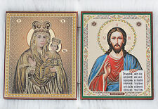 Wood Diptych Travel Icon - Jesus, Virgin Mary with Child