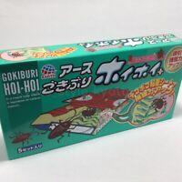 Gokiburi Hoi Hoi 5 Traps Box Roach Trap Cockroach Killer Adhesive Sheet JAPAN