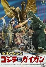 Japonés Godzilla Monster Isla Poster A3 Reimpresión