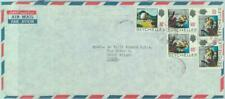 84445 - SEYCHELLES  - Postal History - AIRMAIL COVER 1977 - Ships PIRATES