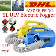 220V 5L Disinfection ULV Cold Fogger Sprayer Disfectant Electric Fogging Machine