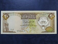 Kuwait 20 Dinars Banknote (Face Value = RM280)