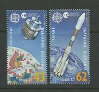 Satellite Rocket Space set of 2 mnh stamps 1991 Bulgaria #3612-3 Geostationary