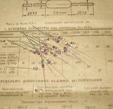 (100 pcs) D9E (Д9Е) Red Ring USSR Germanium Detector Diode 50V 20ma.  NOS.