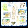 France 2004 - European Capitals - Athens Architecture - Sc 3052 MNH