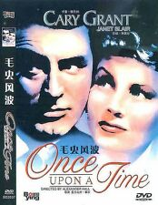 Once Upon A Time All Region DVD Cary Grant, Janet Blair, James Gleason NEW UK R2