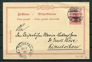 Interessante Ganzsache 1901 von Berlin nach Tsingtau gelaufen (118)