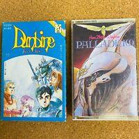 Rare 2set Aura Battler Dunbine anime manga japan Cassette Tape vintage