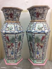 Super rare !!! A pair of 19th C. Chinese Famille-rose Hexagonal  Vase