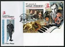 SAO TOME 2016 125th BIRTH ANNIVERSARY OF SERGEI PROKOFIEV  S/S FIRST DAY COVER