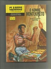 Classics Illustrated:The count of Monte Cristo - Hardcover-GREEK EDITION
