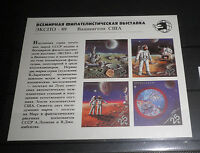 "FRANCOBOLLI STAMPS RUSSIA 1989 ""SPACE - EXPO 89"" MNH** BLOCK IMPERF. (CAT.2)"