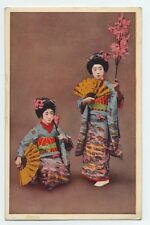 Women in Kimonos #020 JAPAN OLD POSTCARD Maiko Girls (Geisha Girls)
