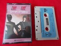 Vintage! SHEENA EASTON / BEST KEPT SECRET / JAPAN CASSETTE TAPE / UK DESPATCH