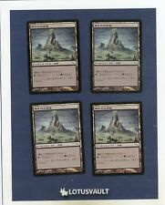 MTG - Mirrodin: Vault of Whispers (x4) (Japanese) [LV1235]