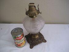 Antique Beaded Crinkle Glass Kerosene Oil lamp