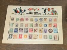 JAPAN OLD ORNATE TOURIST STAMP COLLECTION SHEET