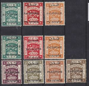 British Palestine Israel, EEF 1920-21 Jerusalem 2,  Mint  , both perfs. ($235)