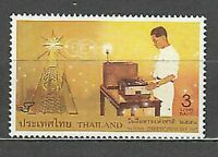 Thailand - Mail Yvert 2389 MNH Communications