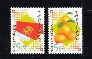 THAILAND 2015 CHINESE NEW YEAR (ORANGE & RED PACKET) COMP. SET OF 2 STAMPS MINT