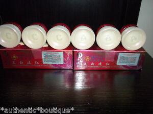 Yiqi RED CAP Brightening Cream , Lot of 3A & 3C