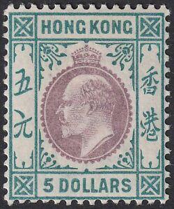 Hong Kong 1903 KEVII $5 Purple and Blue-Green Mint SG75 cat £650